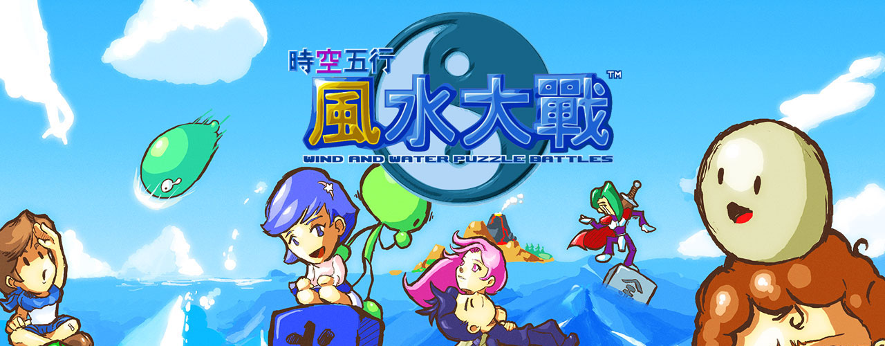 Wind and Water: Puzzle Battles